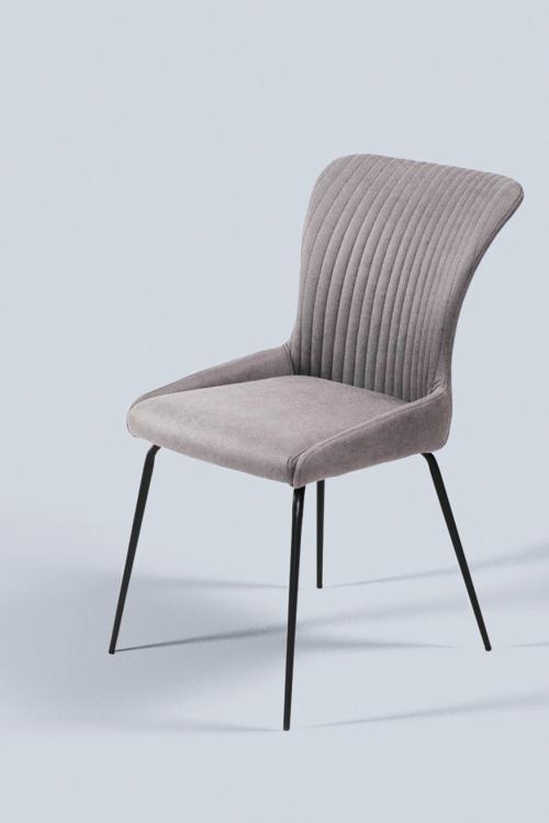 Világosszürke szék